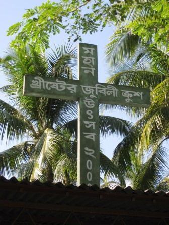 a cross on a church in Bangladesh